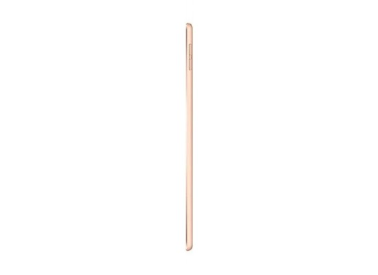 APPLE iPad Mini 5 7.9-inch 256GB Wi-Fi Only Tablet - Gold 5