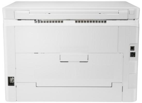 طابعة إتش بي كولور ليزر  3 في 1 إم إف بي - (7KW54A)