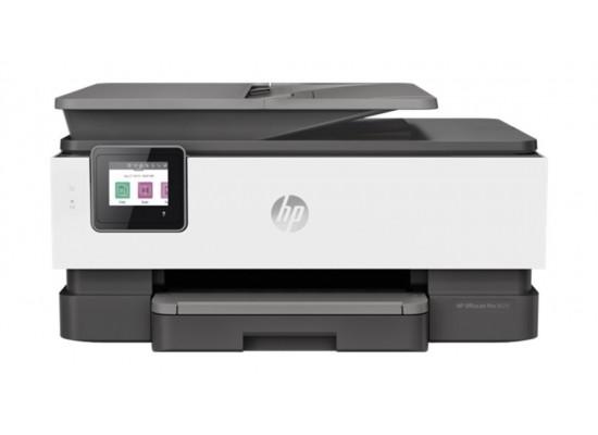 HP OfficeJet Pro 8023 All-in-One Printer (1KR64B)