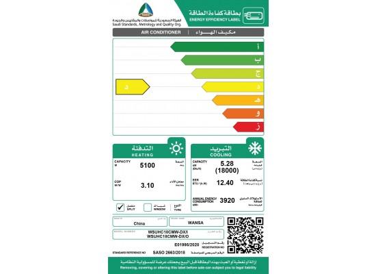 Wansa DLX 18000BTU Heating & Cooling Split AC - (WSUHC18CMW-DX)