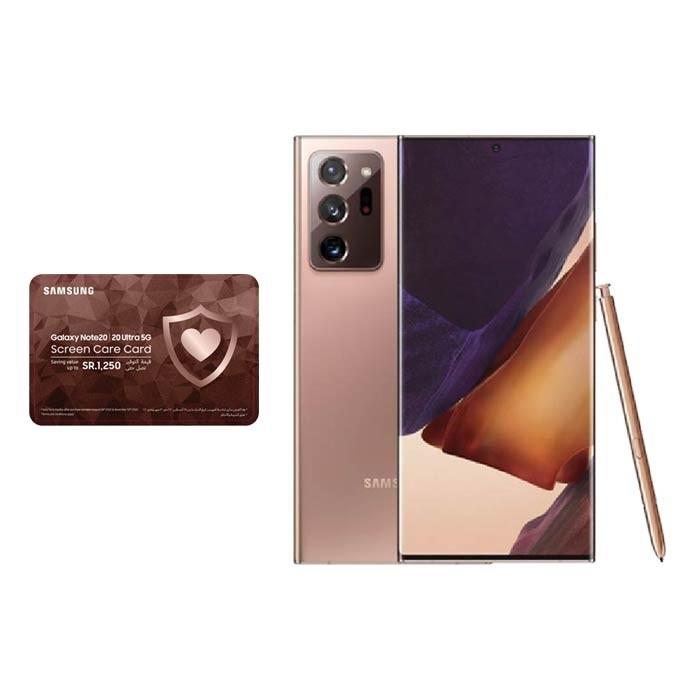 سعر و مواصفات جوال Samsung Galaxy Note 20 Ultra 256GB