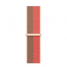 Apple Watch 41mm Sport Loop colorful Maize/White brown pink nylon strap buy in xcite kuwait