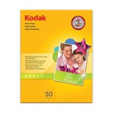 Kodak A6 Glossy Photo paper - 50 Sheets