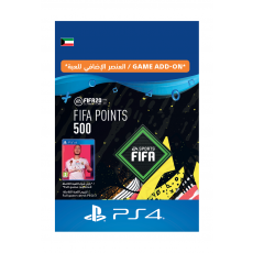 Sony FIFA20 (500 Points) Pack