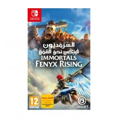 Immortals Fenyx Rising Shadow Master Edition NS Game at the best price in Kuwait. Shop online and get free shipping from Xcite Kuwait