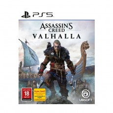Assassin's Creed Valhalla Drakkar Edition PS5 Game in Kuwait | Buy Online – Xcite