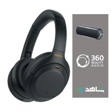 Pre-Order: Sony Wireless Noise Cancelling Headphones (WH1000XM4/B) - Black