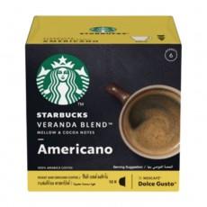 كبسولات قهوة أمريكانو  دولشي جوستو فيراندا بليند من ستاربكس - فاتحة التحميص - 12 كبسولة