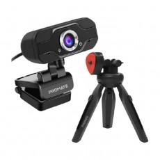 كاميرا ويب  USB كاملة الوضوح مع حامل ثلاثي القوائم من برومات  (ProCam-1)