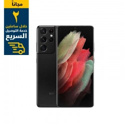 هاتف سامسونج جالاكسي اس 21 الترا (S21 Ultra) بسعة 256 جيجابايت وتقنية 5 جي - أسود