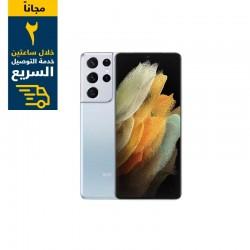 هاتف سامسونج جالاكسي اس 21 الترا (S21 Ultra) بسعة 512 جيجابايت وتقنية 5 جي - فضي