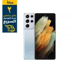 هاتف سامسونج جالاكسي اس 21 الترا (S21 Ultra) بسعة 256 جيجابايت وتقنية 5 جي - فضي