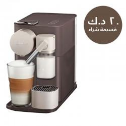 ماكينة صنع القهوة نيسبريسو لاتيسيما ون - بني + قسيمة شراء مجانية