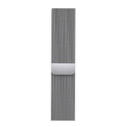 Apple 45 MM Apple Watch Loop - Milanese Silver Buy Xcite Kuwait