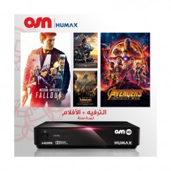 Humax 1000S/ME Digital Satellite Receiver + OSN Get Started and Movies 1 Year Subscription