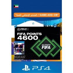 بطاقة سوني فيفا 21 (4600 نقطة)