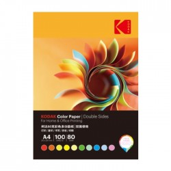 Kodak A4 Color Paper Double Sided - 100 Papers