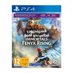 سعر لعبة السرمديون فينكس نحو القمة نسخة سيد الظلام بلاي ستيشن 4 في الكويت | شراء اون لاين - اكسايت