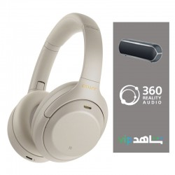 اطلب مسبقا: سماعة رأس لاسلكية بتقنية الغاء الضوضاء من سوني (WH-1000XM4/S) - فضي
