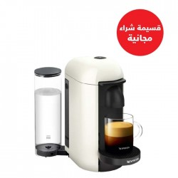 صانعة القهوة فيرتو بلاس من نسبريسو (GCB2-GB-WH-NE1) - أبيض + قسيمة شراء مجانية