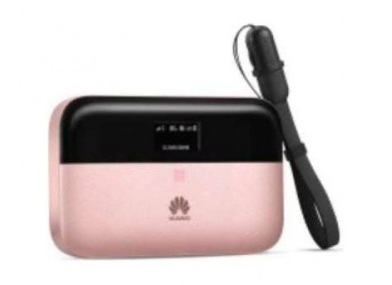 HUAWEI 4G LTE Wireless 2 Pro Router Black & Rose Gold - Front View