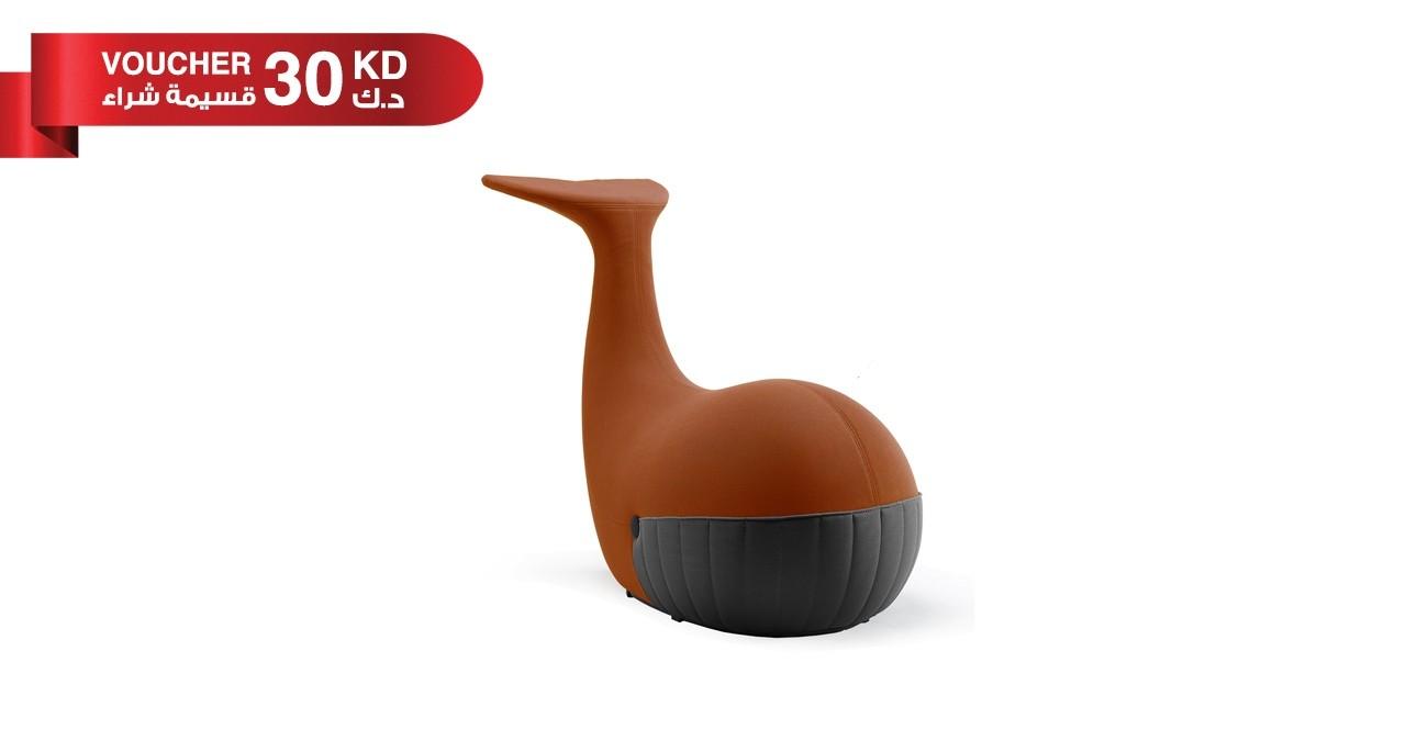 Dolphin Chair Orange/Grey  data-src=