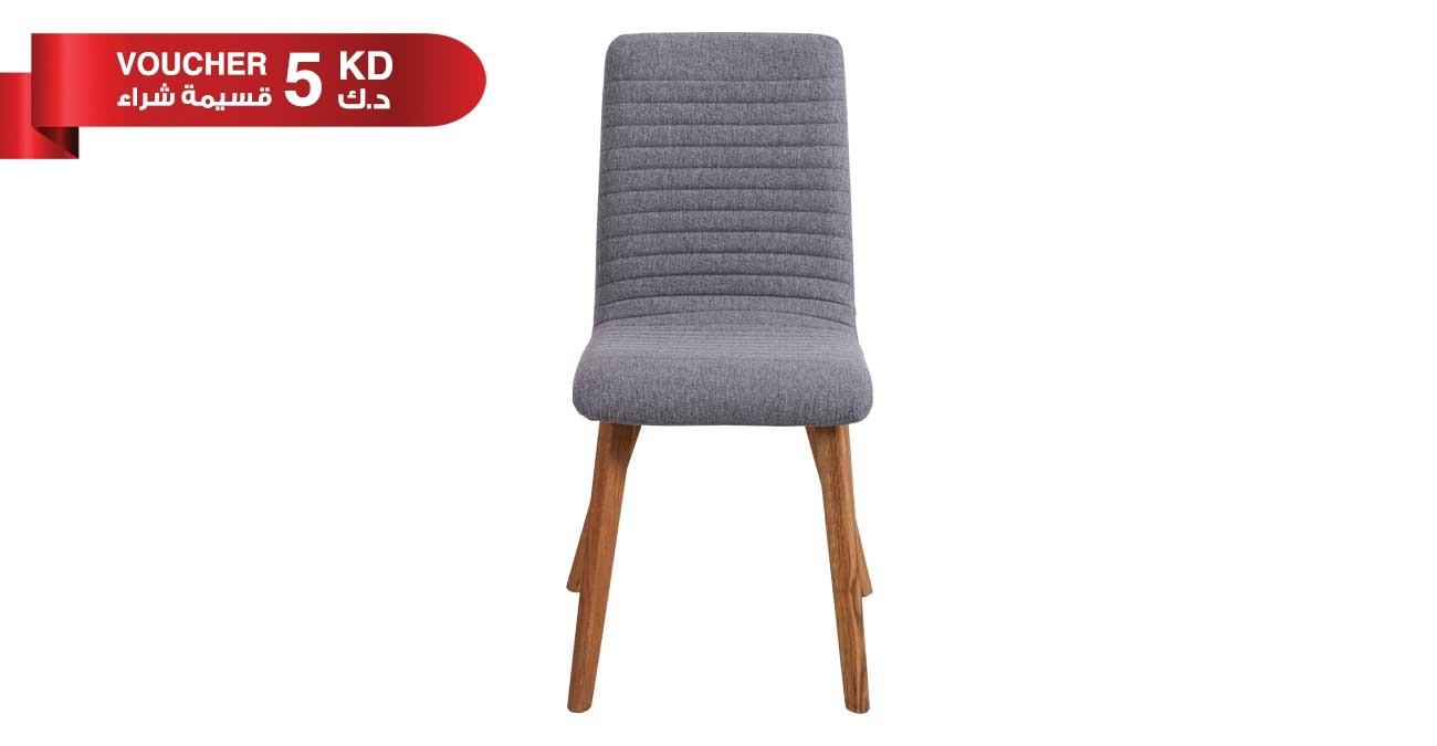 Arosa Dining Chair, Light Grey  data-src=