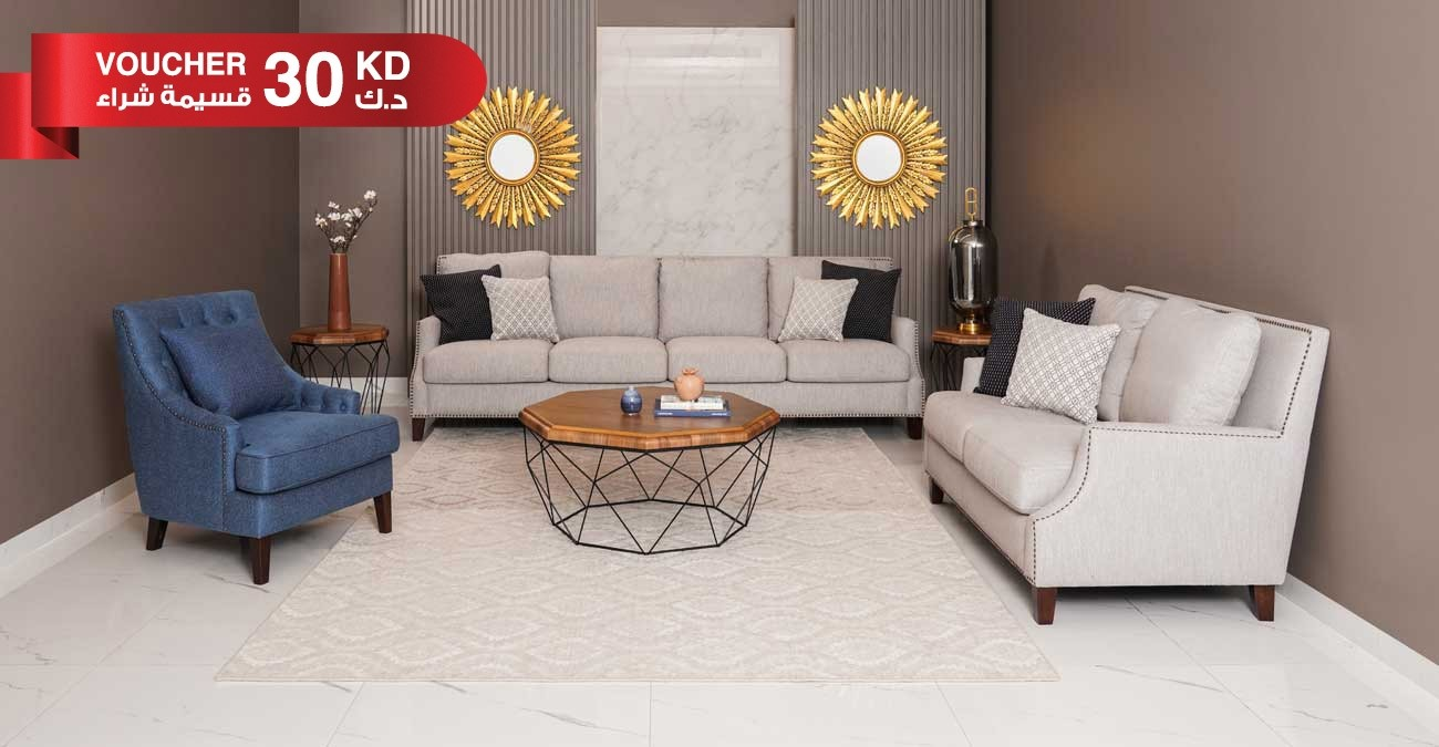 Draven Sofa Set  data-src=