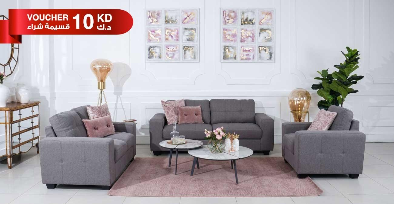 Ricco Sofa Set  data-src=
