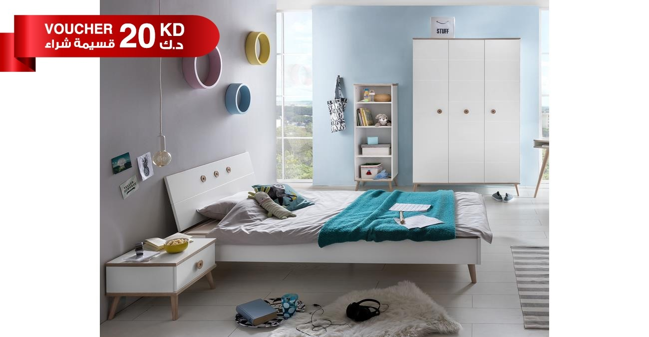 Billund 3-Piece Bedroom Set  data-src=