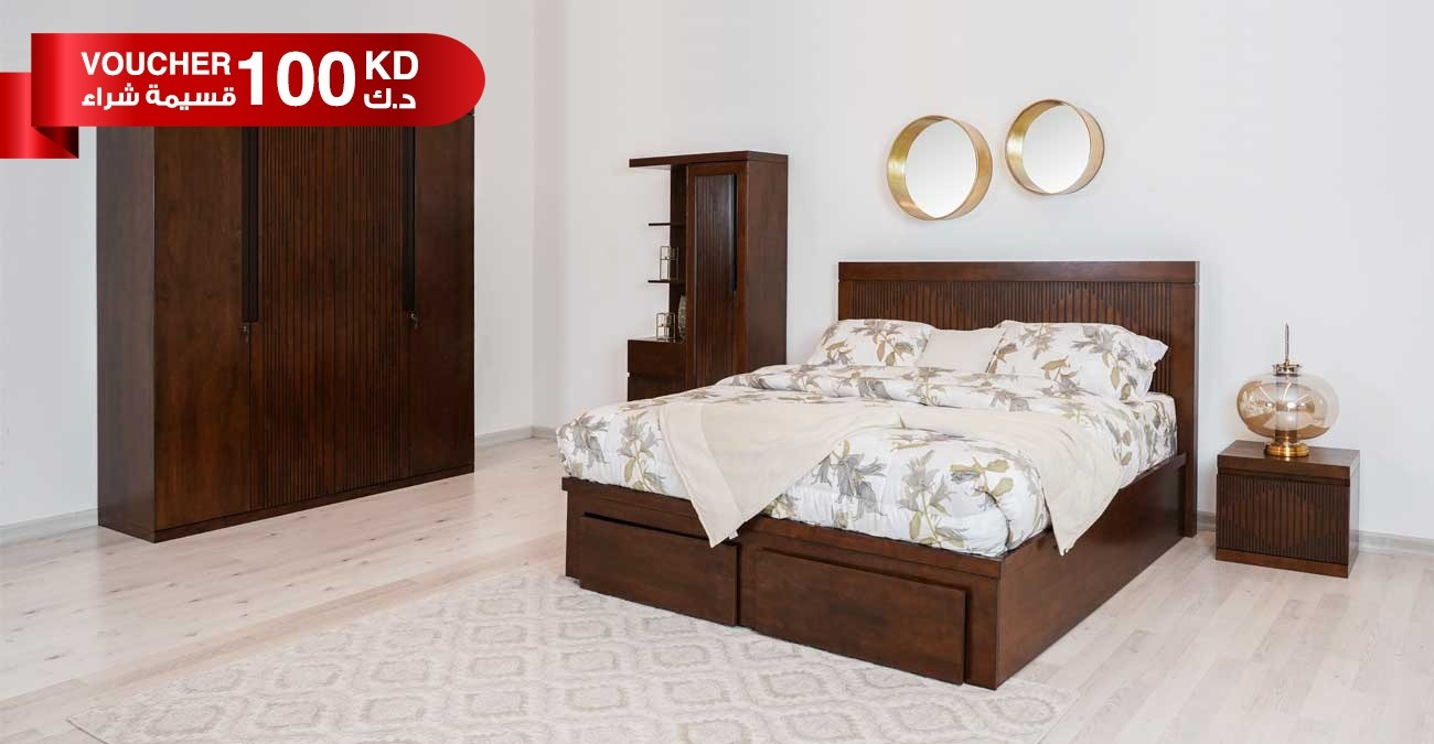Symphony Bedroom Set With Mattress, 6 Pieces  data-src=