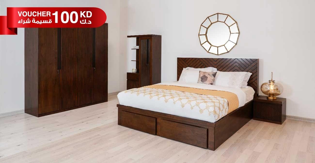 Brio Bedroom Set With Mattress, 6 Pieces  data-src=