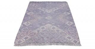 Larkins 170x240 Cotton Rug