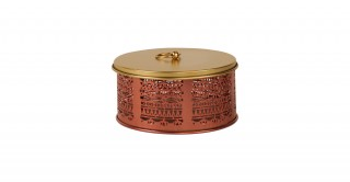Jessy Lidded Storage Red And Gold 17 cm