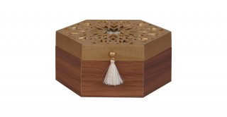 Conway Lidded Storage Gold 20.5 cm