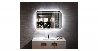 Ilona Wall Mirror With Light