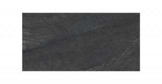 Upstone 80X160 Slab