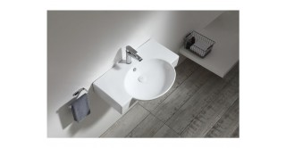 Helga Wall Hung Basin