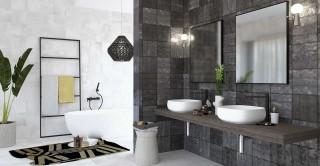 Ilion Cross Blanco 25X25 Wall Tile