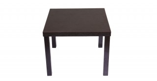 Sarah End Table