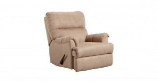 Romulus Beige Rocking Recliner