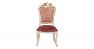 Romania Dining Chair