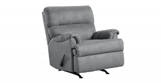 Romulus Grey Rocking Recliner