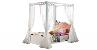 New Ariena Kids Bed