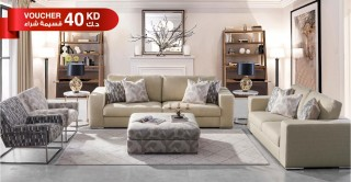 Melbourne Sofa Set