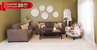 Wanoma Sofa Set Brown
