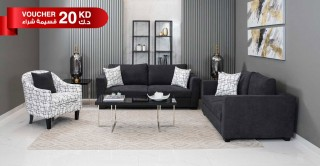 Wanoma Sofa Set Grey
