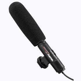 Quality Audio With Hama!