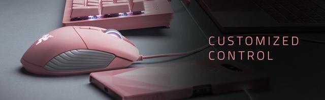 Razer Basilisk Gaming Mouse - Quartz Pink