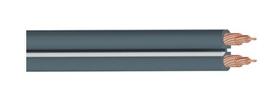 AudioQuest G2 Speaker Cable